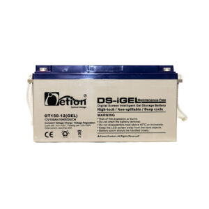 bateria-en-gel-150-con-display-cac-ingenieria-electrica