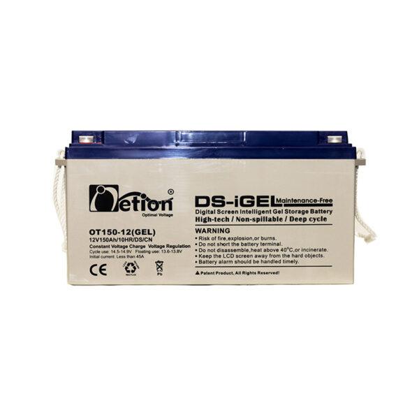 bateria-en-gel-150-con-display-cac-ingenieria-electrica